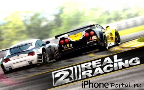 Real Racing 2 v1.13.01 [RUS] [�гры для iPhone]