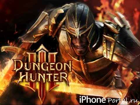 Dungeon Hunter 3 v1.1.1 [RUS] [Gameloft] [�гры для iPhone/iPad]