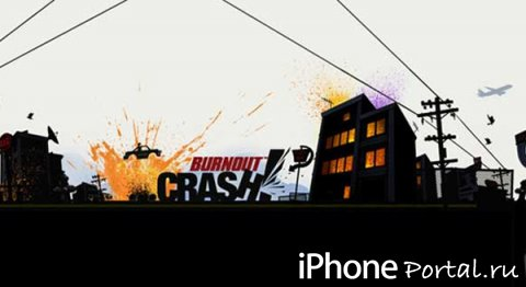 Burnout CRASH! v1.0.0 [Electronic Arts] [�гры для iPhone/iPad]