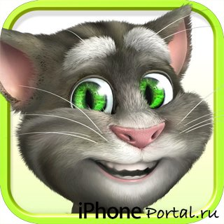 Talking Tom Cat 2 (Говорящий кот Том 2) v3.0 [RUS] [Программы для iPhone/iPod Touch]